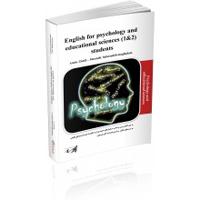 زبان تخصصی برای دانشجویان روانشناسی و علوم تربیتی 1و2